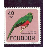 Эквадор. Птица (40c., из серии)
