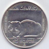 Венгрия, 200 форинтов 1985 года. Животные, дикий кот.