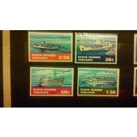 Корабли, флот, транспорт, марки, распродажа, Кения, Уганда, Танзания