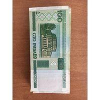 100 р (2000г)
