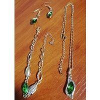 Красивый комплект бижутерии, позолота 18К, цвет камня зеленый