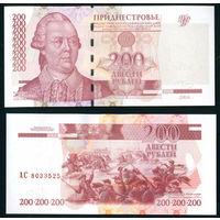 Приднестровье 200 руб 2004 UNC без ошибки