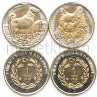 Турция 2 монеты 2010 года. Кошка и собака (красная книга Турции).