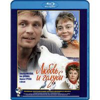 Любовь и голуби (Владимир Меньшов) [1984, СССР, комедия, мелодрама, BDRip 720p]