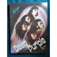 Deep Purple. Легенды рока. + Плакат