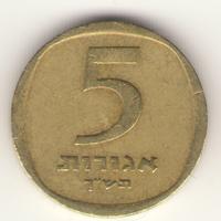 5 агорот 1961 г.