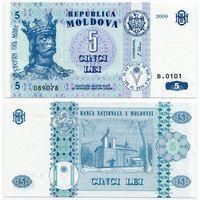 Молдова. 5 лей (образца 2009 года, P9f, UNC)