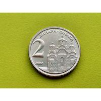 Югославия. 2 динара 2002.