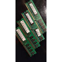 Оперативная память DDr2 4х256 1 GB Цена за 4