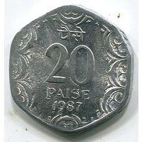 ИНДИЯ - 20 ПАЙС 1987