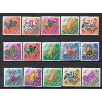Мифические создания Бутан 1968 год серия из 15 марок
