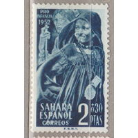 Колонии Испанская Сахара Социальное обеспечение детей Испания Сахара 1952 год лот 2 ЧИСТАЯ около 21% от каталога