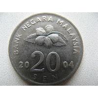 Малайзия 20 сенов 2004 г.