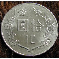 Тайвань 10 долларов 1993 (455)