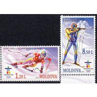 Молдова ( Молдавия) 2010 спорт олимпиада в Ванкувере 2010** Биатлон
