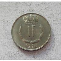 Люксембург 1 франк 1970