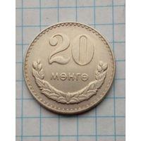 Монголия 20 менге 1980г
