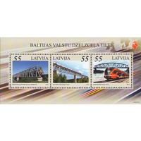 Латвия 2012 Железнодорожные мосты, блок. Совместный выпуск **