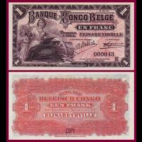[КОПИЯ] Бельгийское Конго 1 франк 1914г.