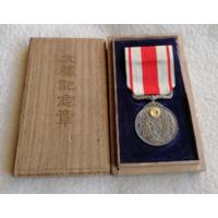 """Япония. Медаль """"В память коронации императора Тайсё"""""""