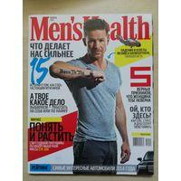 Журнал ''Men's Health'' январь 2015