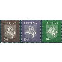 1994 Литва 571 553-54 Стандарт ** герб Погоня