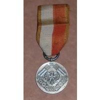 "Медаль польская ""40 лет ПНР"""