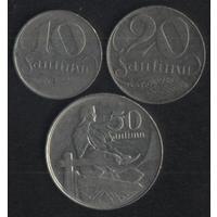 Латвия 10,20 сантимов 1922 г. (*). Не плохие!!! Цена за 1 шт.