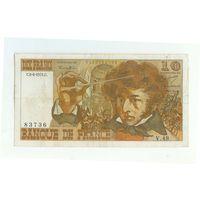 Франция, 10 франков 1974 год