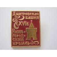 Нижегородский Кремль.