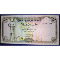 """РАСПРОДАЖА С 1 РУБЛЯ!!! Йемен 50 риалов 1973 год UNC """"Нечастая"""""""