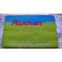 Карточка пластиковая магазина Ашан. распродажа