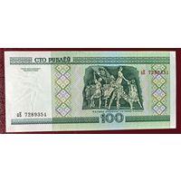 100 рублей 2000 года, серия аЕ - UNC