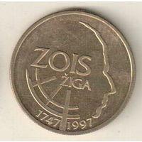 Словения 5 толар 1997 250 лет со дня рождения Зигмунда Зоиса