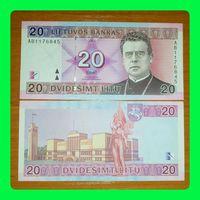 Литва Р66 20 Литов 2001 АUNC.серия AB 1176845.