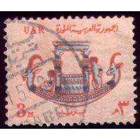 1 марка 1964 год Египет 719
