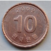 Южная Корея 10 вон, 2009 г.