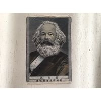 """""""Карл Маркс"""" (вышивка шёлком по шёлку,Китай, Ханчжоу) 1930г."""