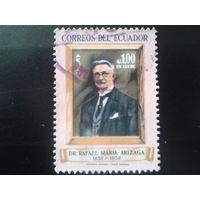 Эквадор 1958 писатель