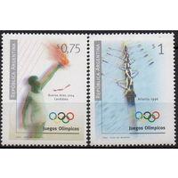 Аргентина Олимпиада 1996г.