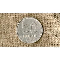 Грузия 50 тэтри 2006 ///(ON)
