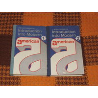 Введение в современный американский язык - 2 тома