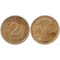 YS: Германия, 2 рейхспфеннига 1924J, KM# 38 (2)