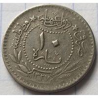 Османская империя 10 пара, 1909            ( 5-1-5 )