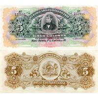 Коста-Рика. 5 колон 1917. [aUNC]. Анголо-Костариканский банк