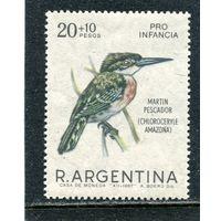Аргентина. Амазонский зеленый зимородок