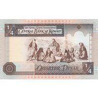 Кувейт 1/4 динара 1994 (ПРЕСС)