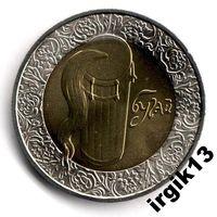 Украина. 5 гривен 2007 года. Биметалл. Бугай