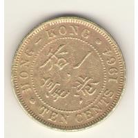 10 центов 1964 г.