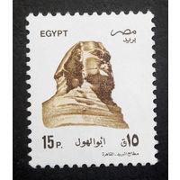 Египет 1993 г. Сфинкс. Античная культура. 1 марка. Чистая #0021-Ч1